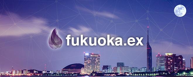 fukuoka.ex